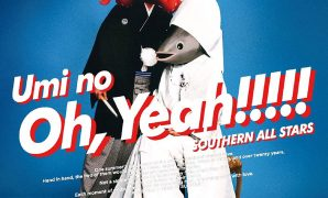 Southern All Stars (サザンオールスターズ) – 海のOh, Yeah!! [MP3 320 / WEB] [2018.08.01]