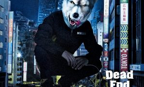 MAN WITH A MISSION – Dead End in Tokyo [FLAC / 24bit Lossless / WEB] [2017.01.25]
