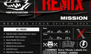 """MAN WITH A MISSION – MAN WITH A """"REMIX"""" MISSION [FLAC + MP3 320] [2020.05.13]"""